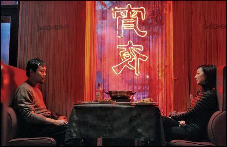 Liao Fan, Gwei Lun Mei in 'Black Coal, Thin Ice' von Diao Yinan © Frenetic